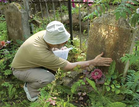 Кладбище в Кузяево