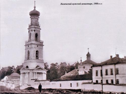 Колокольня Кизического монастыря Казани