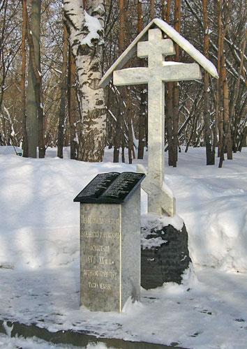 21 Кизический мужской монастырь Православие Татарстан