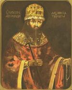 архимандрит Дионисий