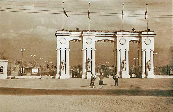 Ворота Соцгород Казань старый