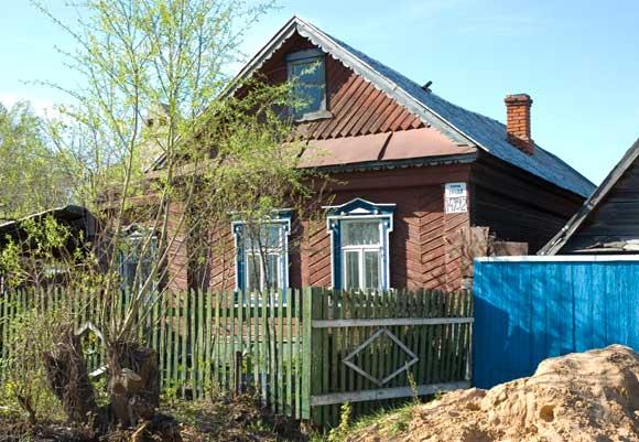 дом 19а/92 по улице Труда. Казань