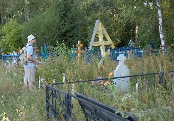 Кладбище Смолево