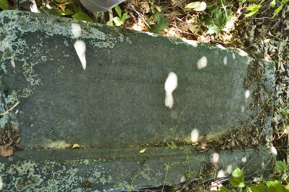 Плита на кладбище в Рахманово