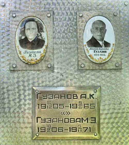 barskaj_11.jpg