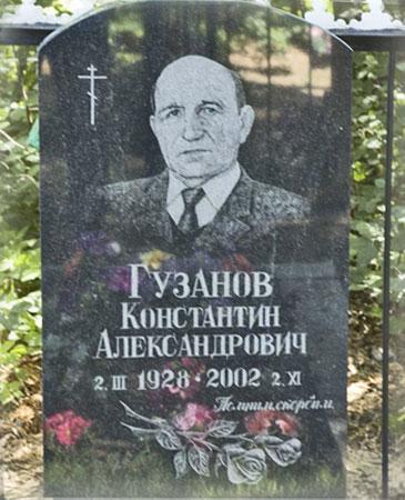 barskaj_12.jpg