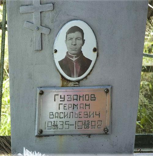 barskaj_13.jpg