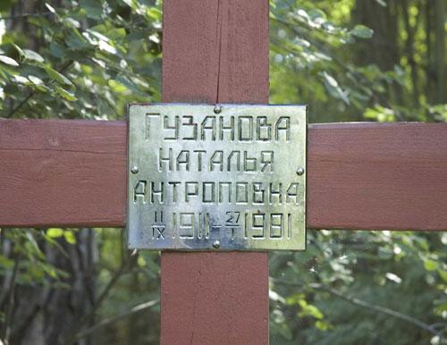 barskaj_15.jpg