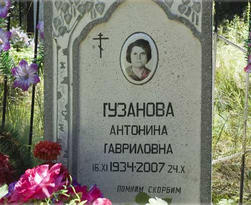 barskaj_19.jpg