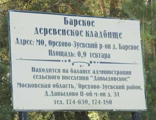barskaj_2.jpg