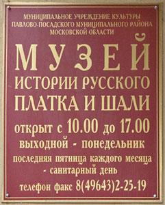 muz_platka_bz_28.jpg