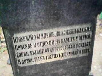 isaevi_1_5.jpg