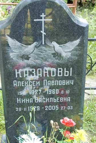 kuz_nek_2_2.jpg