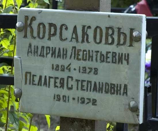 kuz_nek_2_5.jpg