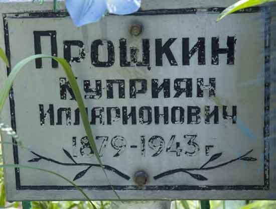 kuz_nekr_3_1.jpg