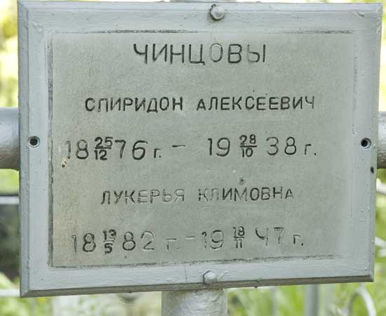 kuz_nekr_3_11.jpg