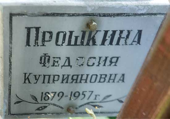 kuz_nekr_3_2.jpg
