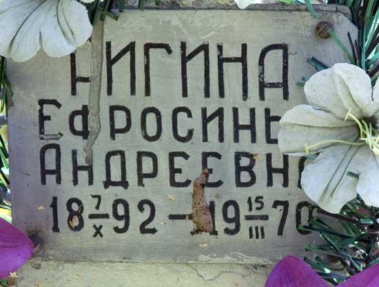 kuz_nekr_3_3.jpg