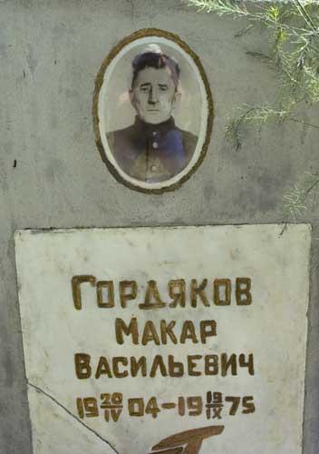 nekr_kuz_19.jpg