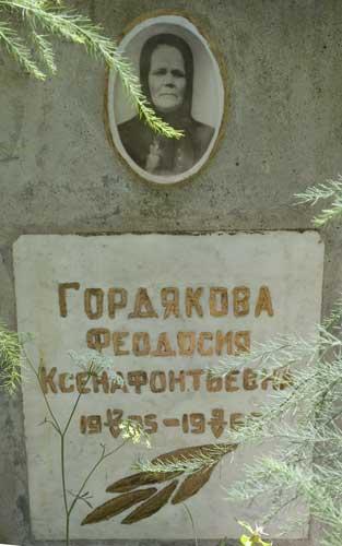 nekr_kuz_20.jpg