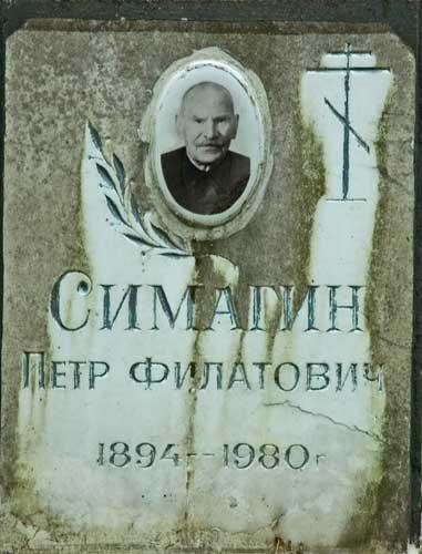 nekr_yakovl_4.jpg