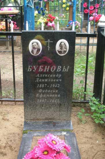nekr_kurovskoi_1.jpg