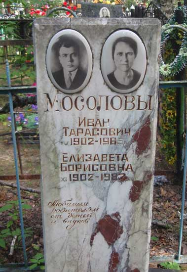 nekr_kurovskoi_12.jpg