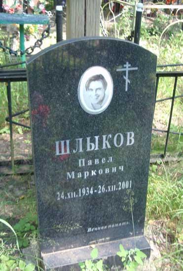 nekr_kurovskoi_14a.jpg