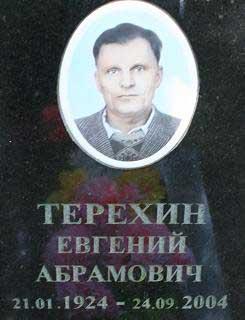 nekr_seliv_4_11.jpg