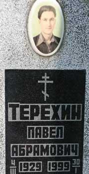 nekr_seliv_4_13.jpg