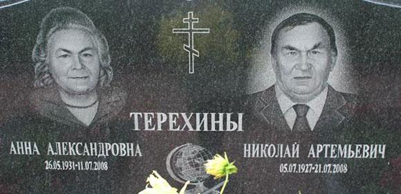 nekr_seliv_4_14.jpg