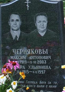 nekr_seliv_4_15.jpg