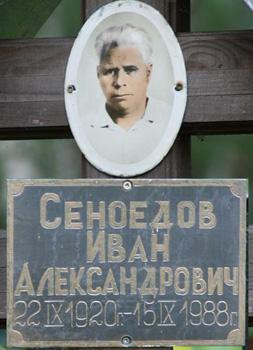 nekr_seliv_4_4.jpg