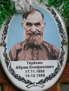 nekr_seliv_4_9.jpg