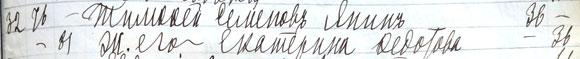 yakovlevskaya_yanini_41.jpg