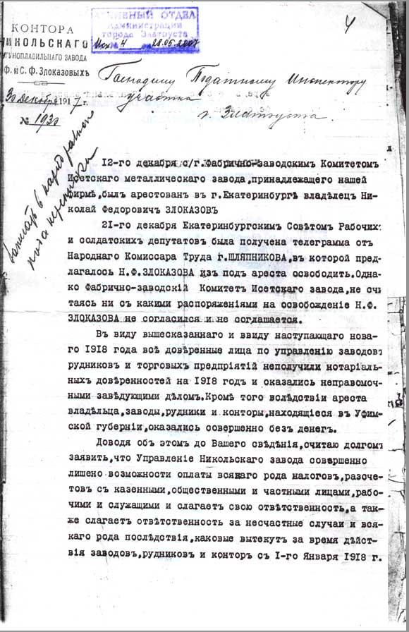kurovskaya_11.jpg