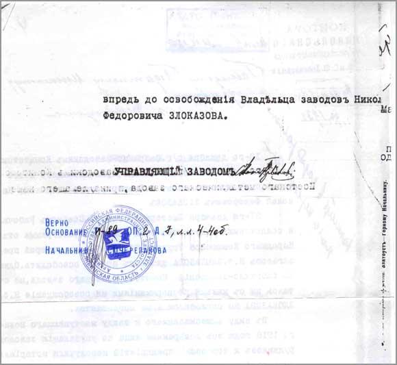kurovskaya_12.jpg