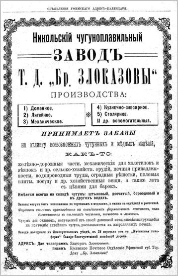 kurovskaya_8.jpg