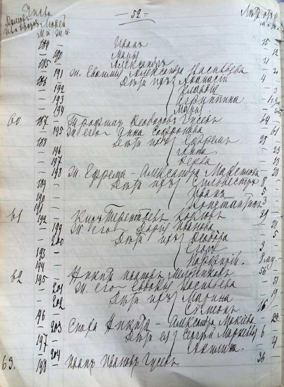 lyachovo_26-ob.jpg