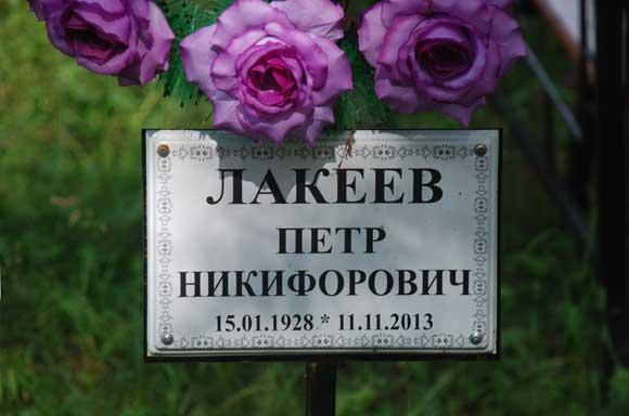 anziferovo_2_15.jpg