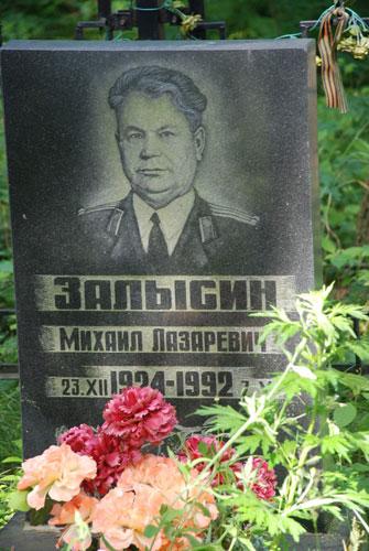anziferovo_2_5.jpg