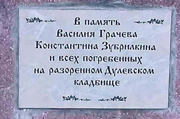 famil_kuzyaevo_dop_4.jpg