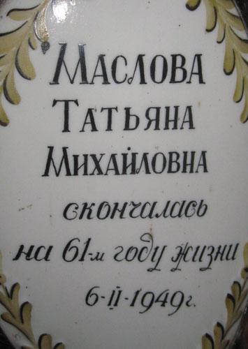 krotkovo_2_16.jpg