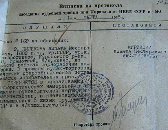 11_unich_ob_bogorodska.jpg