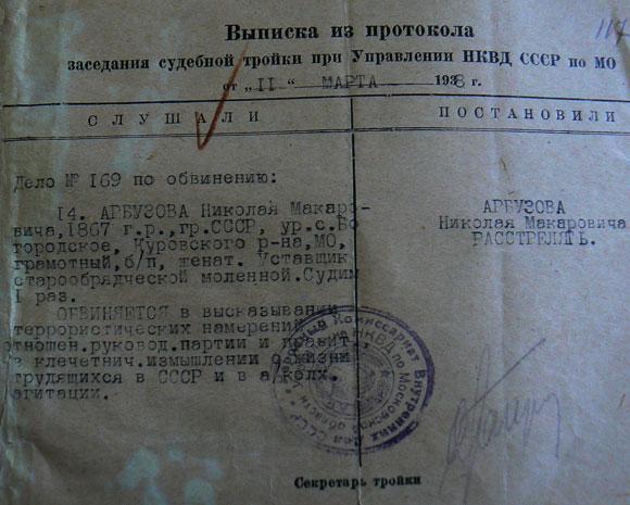 13_unich_ob_bogorodska.jpg