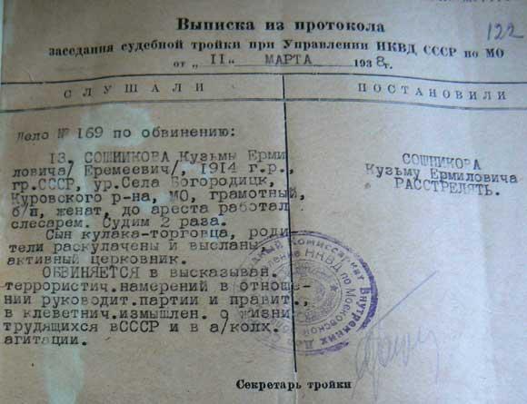 14_unich_ob_bogorodska.jpg