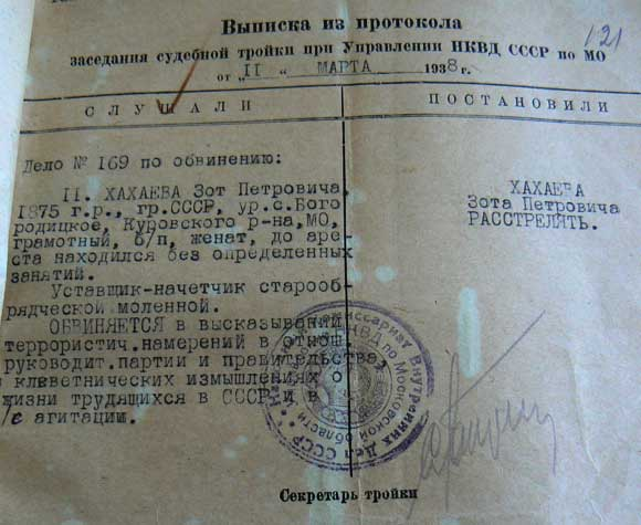 15_unich_ob_bogorodska.jpg