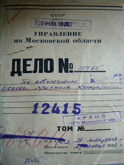 2_unich_ob_bogorodska.jpg