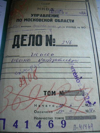 3_unich_ob_bogorodska.jpg