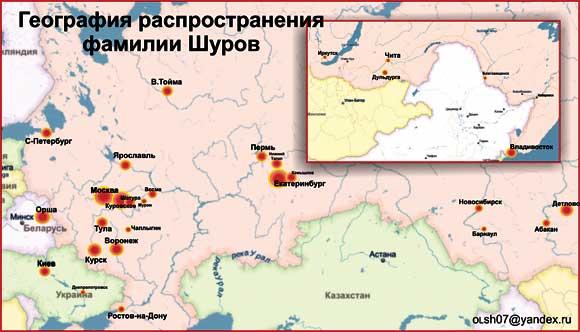 shurov_poisk_2_14.jpg
